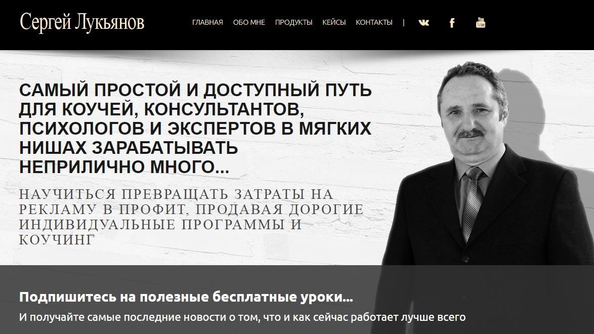 (c) Lusp.ru